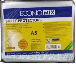 Файлы А5 30 мкм Economix, 40 мкм ,E31104 глянец  в упаквоке 100 шт.