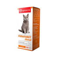 Гепатовет суспензія для кішок 25 мл Api-San Росія