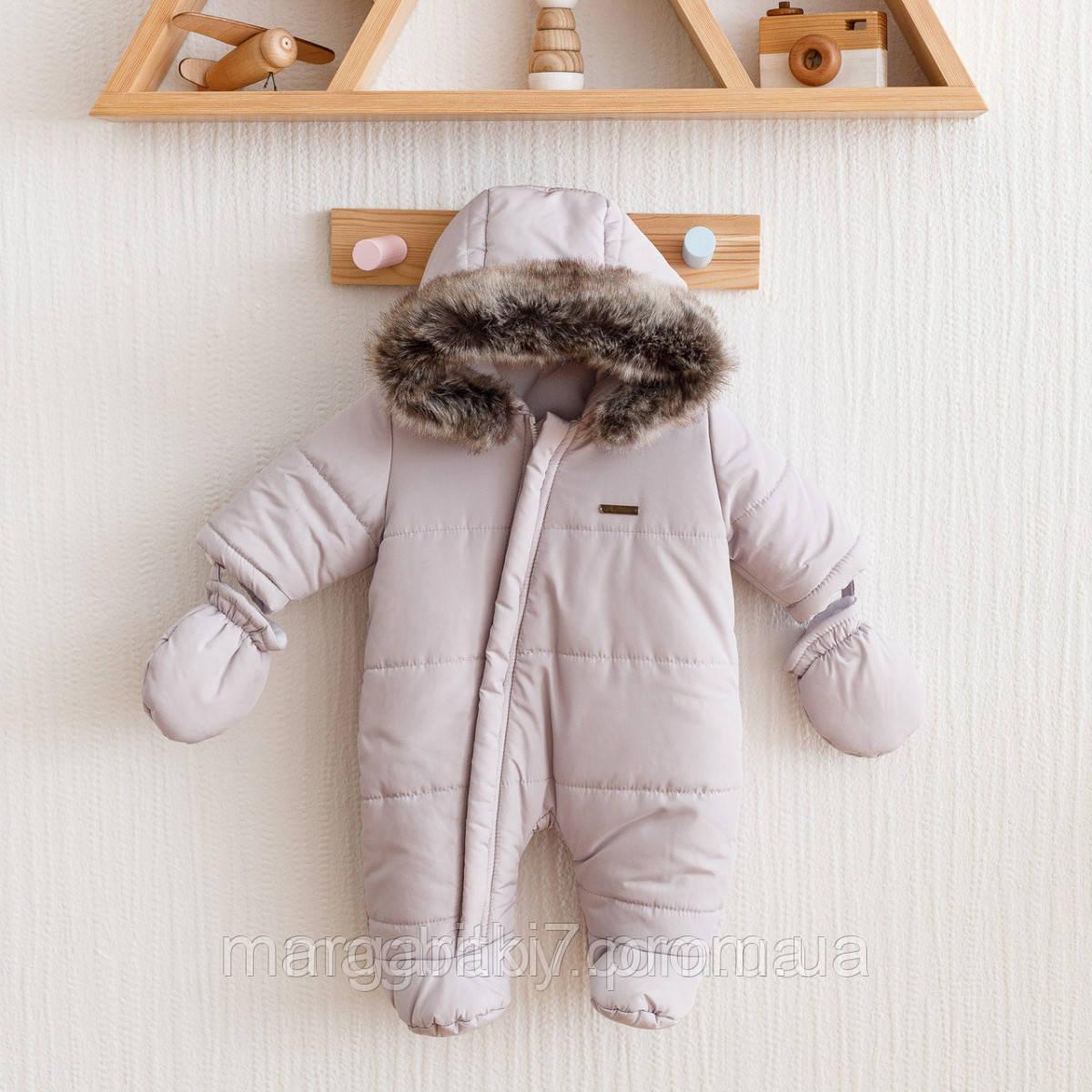 """Комбинезон для новорожденных Magbaby """"Аляска"""" серый"""