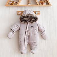 """Комбинезон для новорожденных Magbaby """"Аляска"""" серый, фото 1"""