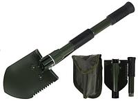Портативная мини лопата 007
