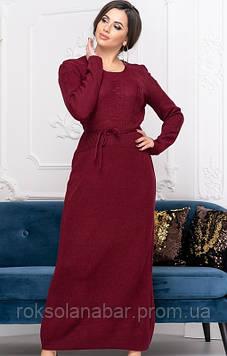 В'язана сукня максі бордового кольору універсального розміру 42-46