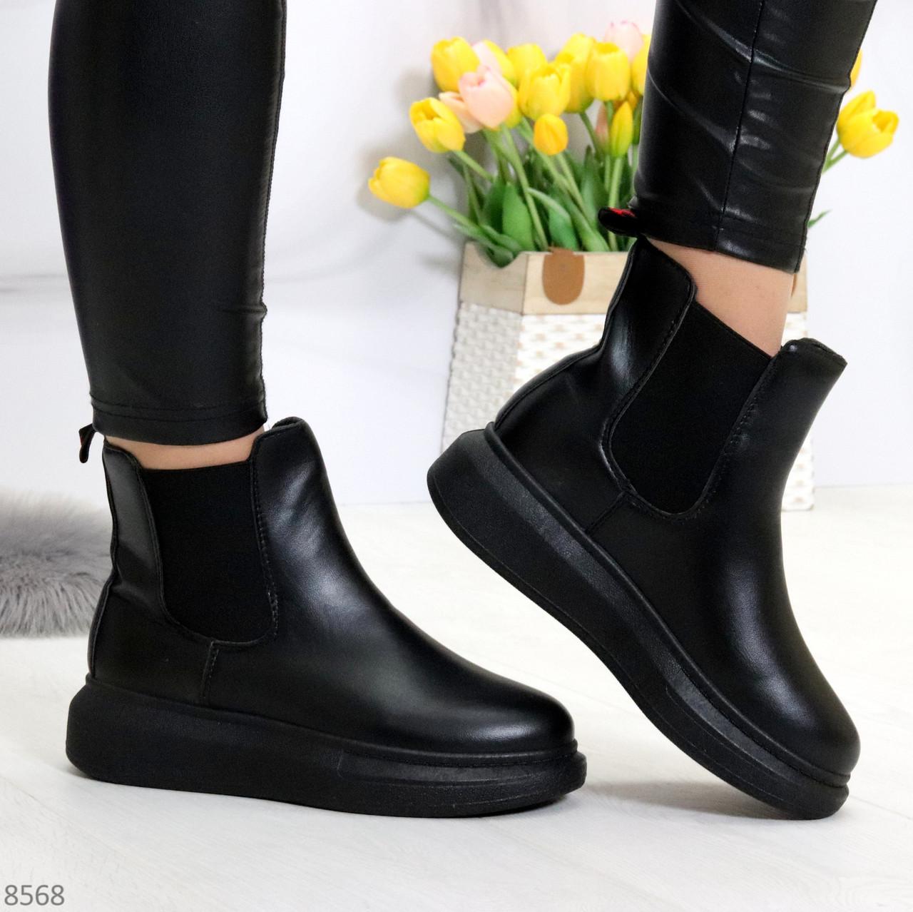 Ультра модные удобные черные женские ботинки челси по доступной цене