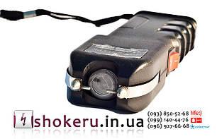 Электрошокер Оса-928 Pro - 550 грн.