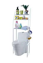 Полка в туалет пластик/металл белая высота 150 см., этажерка над унитазом | стелаж над унітазом