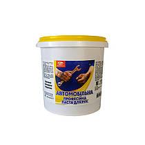 Професійна паста для рук АВТОМОБІЛЬНА Primaterra (0,85 кг)