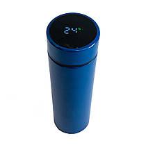 Умный термос с термометром (Синий) с дисплеем 0.5 л, металлический (из нержавейки)