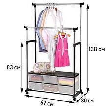 Напольная вешалка-стойка на колесах для одежды (Double-Pole) металлическая, стоячая