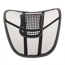 Корректор осанки Офис Комфорт, подставка для спины, поясничного отдела, на кресло или стул