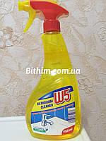 W5- для мытья раковин и кранов(1000мл)