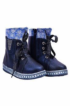 Ботинки детские девочка на меху темно-синие YTOP 127483M