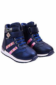 Ботинки детские девочка на меху темно-синие YTOP 127500M
