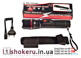 Электрошокер Jidu - 350 грн.