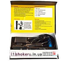 Электрошокер Скорпион 1102 - 500 грн.