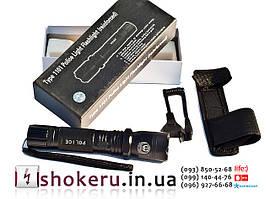 Электрошокер Шерхан 1101 - 350 грн.