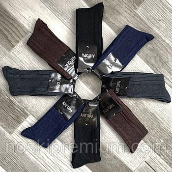 Термошкарпетки чоловічі медичні з вовни без махри Limit, асорті, 1523-1