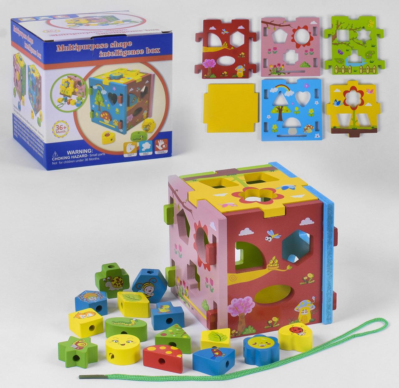 Деревянный логический куб в коробке С 39343