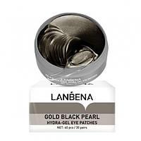 Гидрогелевые маска-патчи для глаз LANBENA FACE MASK GOLD BLACK PEARL COLLAGEN EYE PATCH с золотом и черным