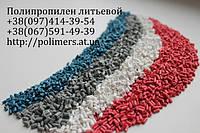 Продажа полиэтилен ПВД, ПНД, линейный полиэтилен, полипропилен,полистирол.