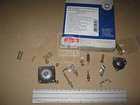 Ремкомплект карбюратора ВАЗ 2101 (ПЕКАР). К2105-1107980-20