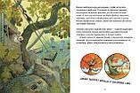 Книга Крошка Венди и дом на дереве, фото 3