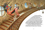 Книга Крошка Венди и дом на дереве, фото 4