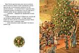 Книга Крошка Венди и дом на дереве, фото 5