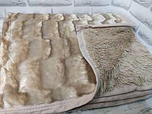 Плед покрывало Норка меховое   цвет Кофе с молоком Евро размер
