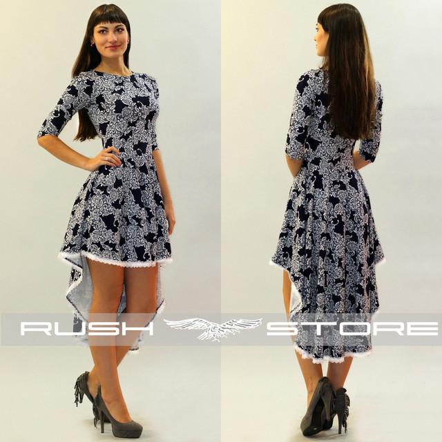 Купить платье со шлейфом