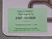 Прокладка головки блока ВАЗ 2107 в инд. упак. безасбест. (714-83-07) (Фритекс). 2107-1003020