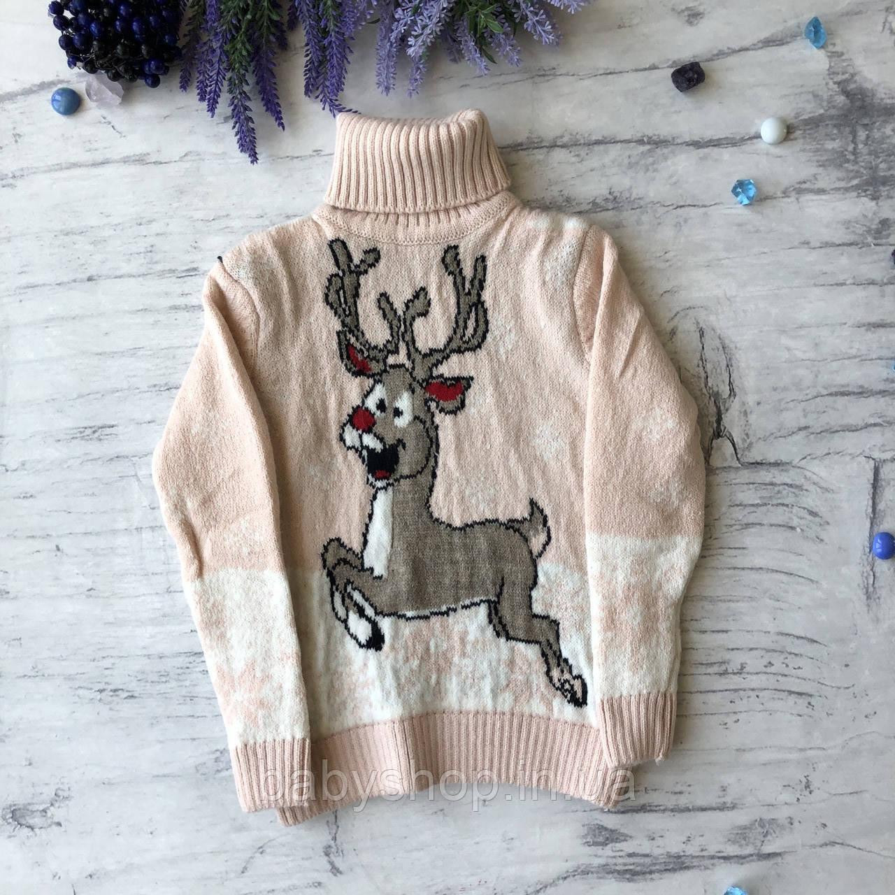 Теплый новогодний свитер на девочку15. Размер 2 года, 3 года, 4 года, 5 лет, 6 лет