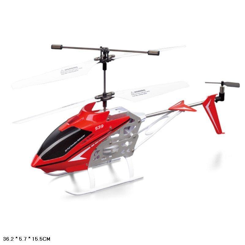 Вертоліт Syma  акумуляторний на радіо керуванні з гіроскопом світло 2 види USB у коробці S39-1