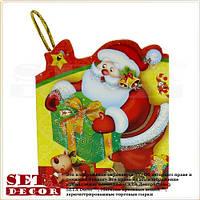 """Новогодняя поздравительная мини-открытка """"Санта с подарками"""""""