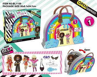 Лялька LOL Bella Dolls17,5 см сумка прикраси аксесуари в коробці BL1159