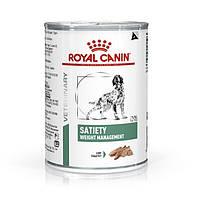 Royal Canin Satiety Weight Management Влажная диета для снижения избыточного веса у собак 410 г