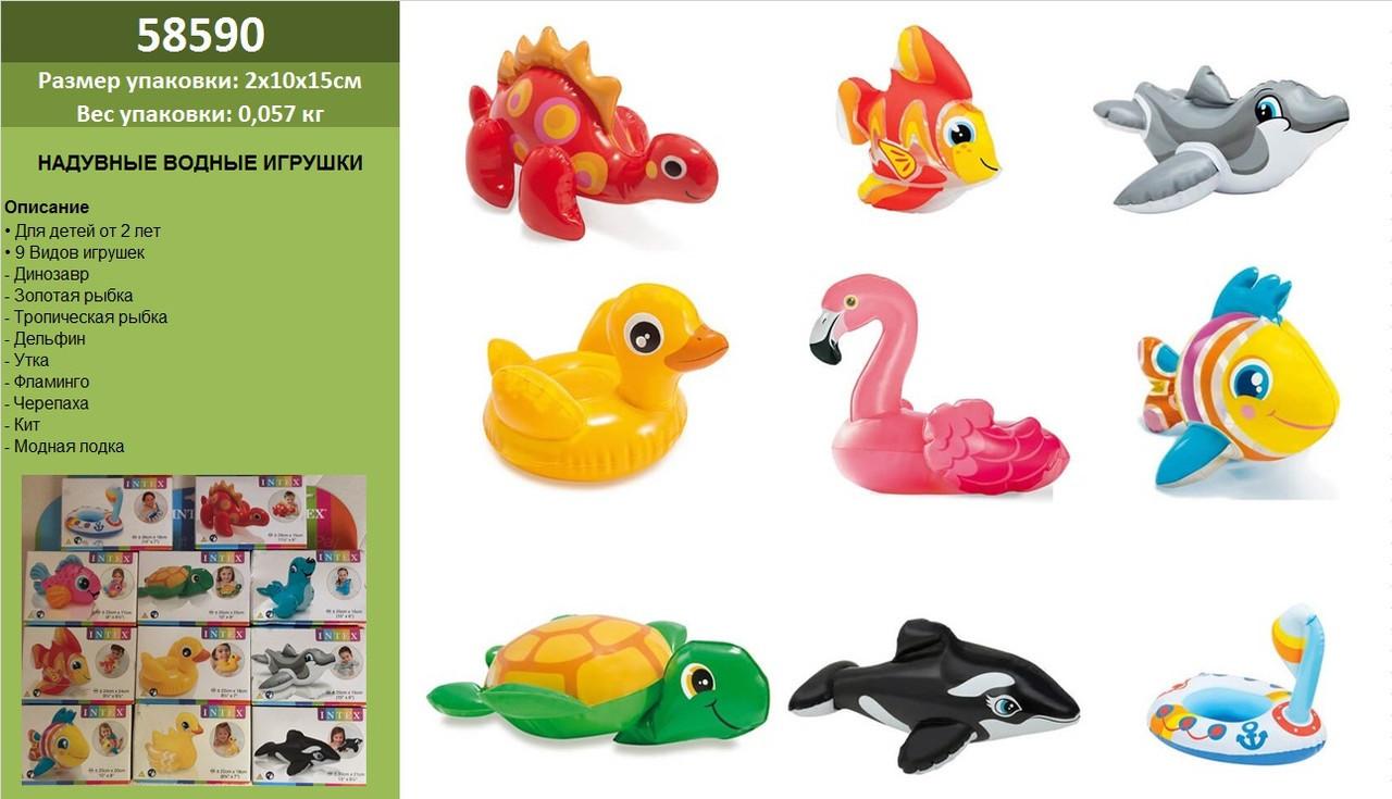Надувна іграшка Весело купатись 9 видів 2+років у коробці58590