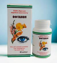 «ОФТАЛОН» восстановление зрения
