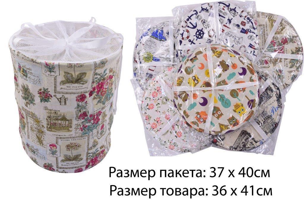 Корзина для іграшок 6 видів тканина в пакеті  M01100