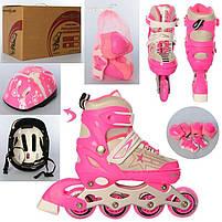 Раздвижные роликовые коньки для детей (ролики), в наборе шлем и защита A 4138-1-S-P, размер 31-34, розовый, фото 2
