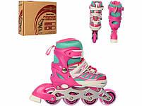 Детские раздвижные ролики A 4122-S-P со светящимися передними колесами, размер 31-34, розовые, фото 2