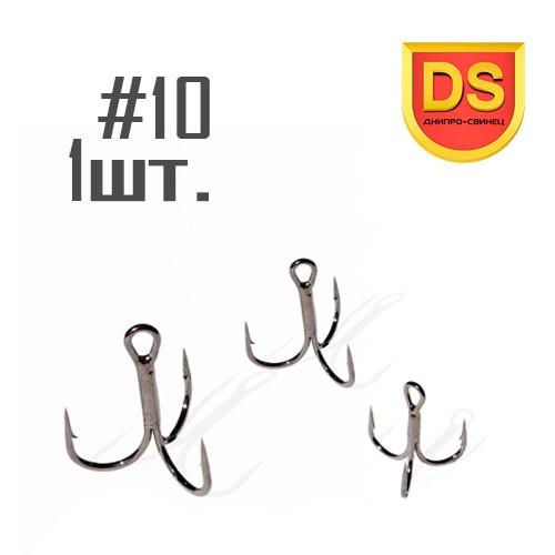 Тройной крючок ST-36 №10 Днипро-Свинец (1 шт.)