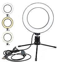 Кольцевая LED лампа для селфи 20 см Ring M-20