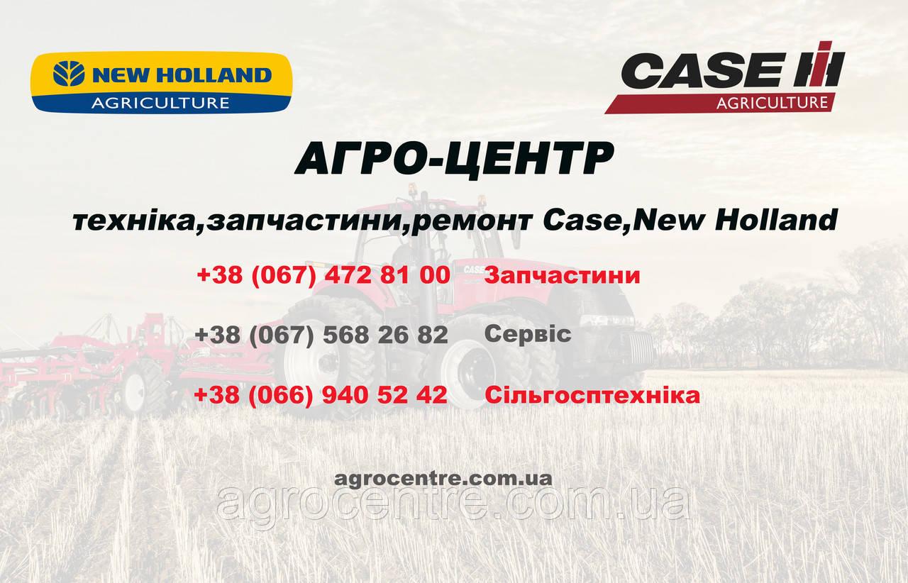 1289350C1 Втулка, Case 340/New Holland T8.390