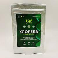 ТОП-Хлорела (з озера Ченхай) у таблетках на вагу, ціна за 100 г