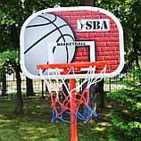 Стойка баскетбольная детская м SBA S881G, фото 6