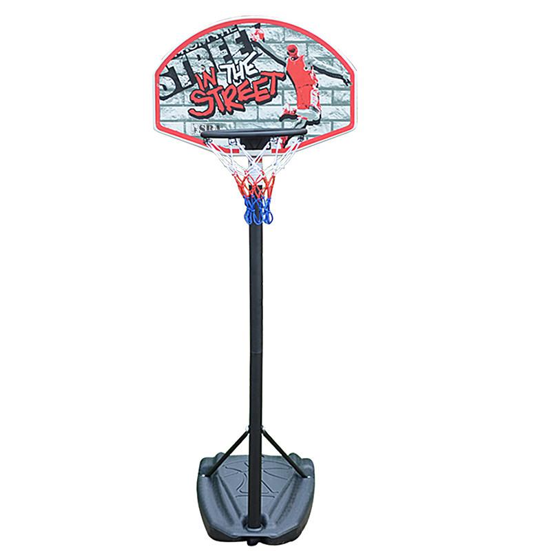 Стойка баскетбольная детская 2,25м SBA S881R