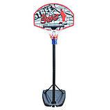 Стойка баскетбольная детская 2,25м SBA S881R, фото 3