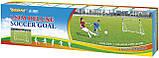 Футбольные ворота Deluxe 6 FT Outdoor-Play JC-180A, фото 3