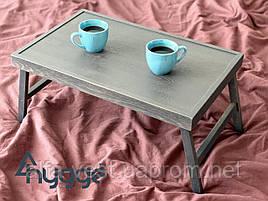 Дубовый столик для завтрака в постель Hygge™ Elite, графит