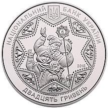 """Срібна монета НБУ """"Щедрик (до 100-річчя першого хорового виконання твору М. Леонтовича)"""", фото 3"""